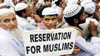 तेलंगाना: मुस्लिम और जनजाति आरक्षण बढ़ाने वाला बिल विधानसभा में पास, बीजेपी ने किया विरोध