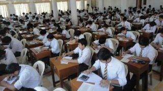 'परीक्षा उनके सपनों को नहीं मार सकती', बोर्ड एग्जाम्स सेपहले स्कूल के इस नोटिस ने जीता सबका दिल, पढ़ें POST