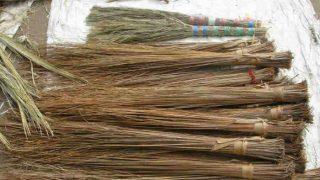Dhanteras 2018: धनतेरस पर चाहिए मां लक्ष्मी की कृपा तो आज जरूर खरीदें झाड़ू, मगर रखें इन बातों का ध्यान