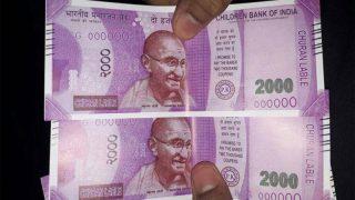 दिल्लीः एसबीआई बैंक के ATM से निकले 'चूरन वाले' नोट, दोषियों की पहचान हुई