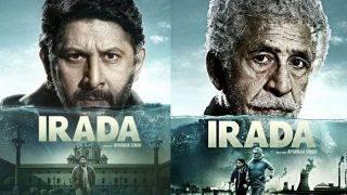 मूवी रिव्यू: गंभीर मुद्दे पर बनी सस्पेंस फिल्म है 'इरादा'