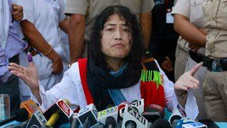 मणिपुर से संसाधनों को लूटने के लिए लगाया गया AFSPA कानूनः पीआरजेए