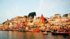 Kashi Vishwanath Corridor: मंदिर से गंगा घाट तक बनेंगी 24 इमारतें, जानें कैसा होगा काशी विश्वनाथ कॉरिडोर