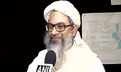 No toilet, no nikah: Muslim clerics of Punjab, Haryana, HP pass resolution