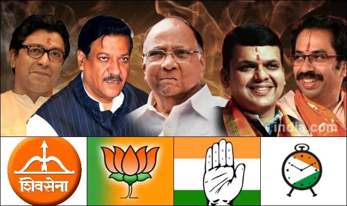 Maharashtra Zilla Parishad and Panchayat Samiti Elections 2017