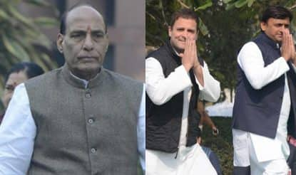 Rajnath Singh admits BJP could have won 300 seats in absence of SP-Congress alliance