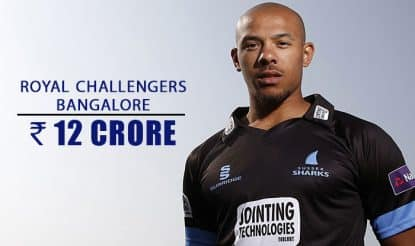 VIVO IPL 2017 Auction: Tymal Mills joins Royal Challengers Bangalore for Rs 12 crore, all you need to know about this English cricketer