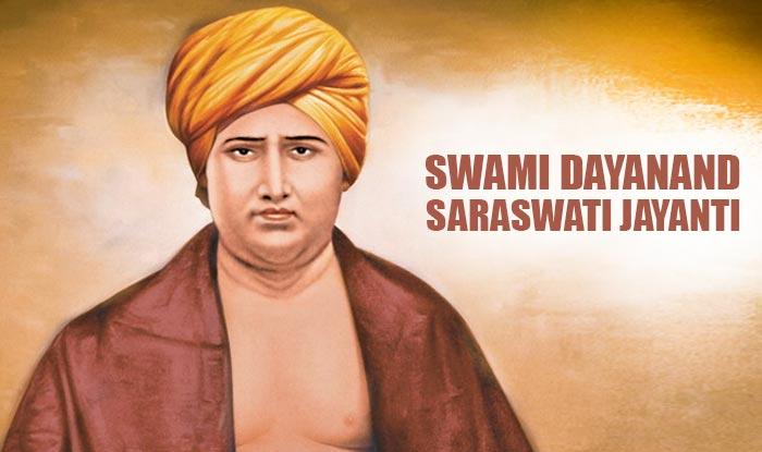 Swami-Dayanand-Saraswati-Jayanti