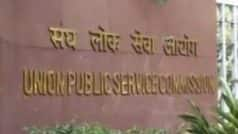 UPSC releases list of 150 candidates rejected for IAS Prelims 2017 Exam due to fictitious fee
