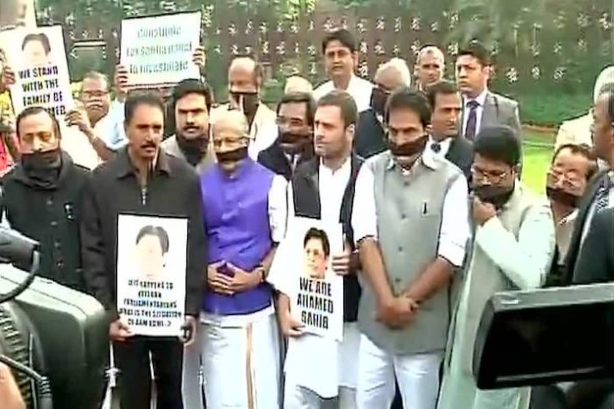 Rahul Gandhi Kerala Mps Protest Outside Parliament With We