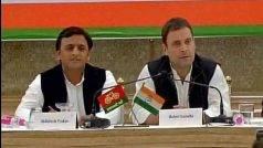 Birender Singh Attacks on Rahul and Akhilesh in a different way । हम तुम किसी को नजर न आएं, चल दरिया में डूब जाएं: बीजेपी