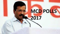 MCD ELections: AAP changes 14 candidates | MCD चुनावः आम आदमी पार्टी ने 14 कैंडिडेट बदले