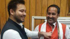 tejaswi yadav clears road project in BJP MLA constituency । निकर में विधानसभा आते थे बीजेपी विधायक, तेजस्वी यादव ने पहनवाया कुर्ता