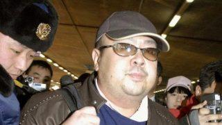 Assassination of North Korea's Leader Estranged Half Brother Kim Jong Nam's Murder Was Carefully Planned: Prosecutors