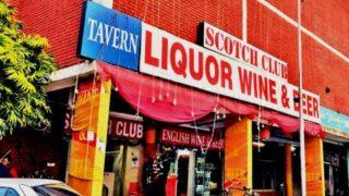...तो चंडीगढ़ में 1 अप्रैल से बैन हो जाएगी शराब, जानिए क्यों!