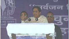 यूपी में भाजपा सरकार आयी तो खत्म कर देगी आरक्षणः मायावती