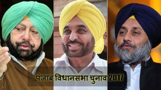 पंजाब चुनाव 2017: कांग्रेस, अकाली दल-बीजेपी और आम आदमी पार्टी के बीच त्रिकोणीय टक्कर, जलालाबाद है सबसे ख़ास सीट