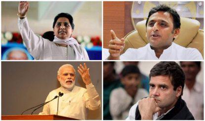 यूपी चुनाव 2017: पांचवें चरण में इन हाई प्रोफाइल सीटों पर होगी कांटे की टक्कर