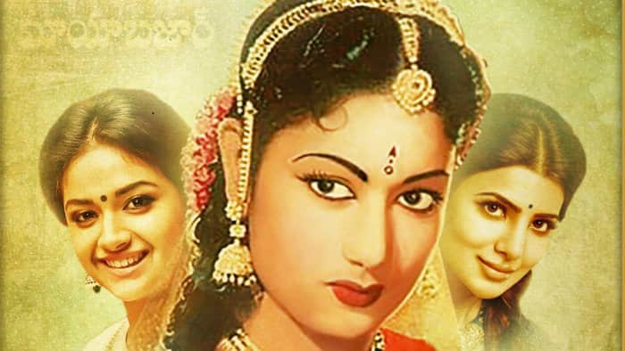 Official 'Savithri' biopic first look poster released with two leading heroines