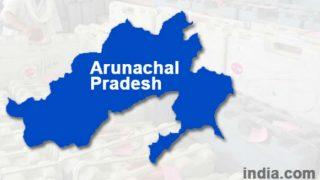 चीन ने अरुणाचल सीमा के पास सोने के खनन की खबरों से किया इंकार