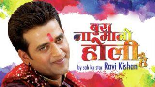 Bhojpuri Holi Songs 2017: Celebrate colourful Holi festival with hit Songs by Manoj Tiwari, Ravi Kishan & other Bhojpuri singers
