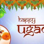 Ugadi Wishes in Telugu: Quotes, WhatsApp Status, Facebook Messages & Images to Wish Happy Ugadi 2017