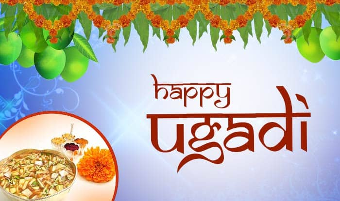 Ugadi wishes in telugu quotes whatsapp status facebook messages ugadi wishes in telugu quotes whatsapp status facebook messages images to wish happy ugadi 2017 m4hsunfo