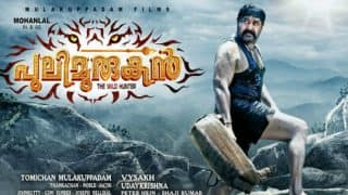 Kerala State Film Awards: Will Mohanlal's Pulimurugan win the Best Film award for 2016?