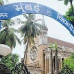 Mumbai University M.Com Results 2017 Declared at mu.ac.in: Check Here