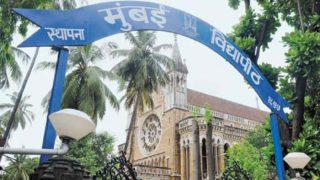 Mumbai University Declares M.Com Results 2017 at mu.ac.in