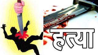 मैंगलुरु में 'हिंदू कार्यकर्ता' की धारदार हथियार से हत्या, NIA जांच की मांग