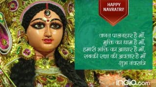 Happy Shardiya Navratri 2019: हिंदी में भेजें ये WhatsApp Messages, Greetings और दें नवरात्रि की शुभकामनाएं...