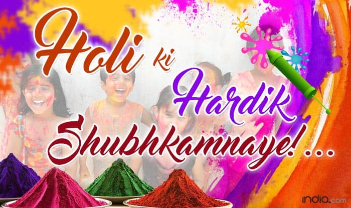 Holi Festival Wishes in Hindi: Best Happy Holi Quotes, WhatsApp