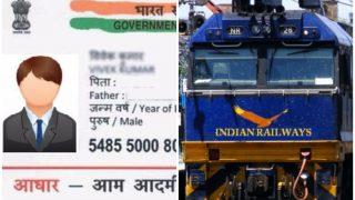 अपने आधार को रेलवे अकाउंट से लिंक करवाओ और लकी ड्रा में जीतो 10 हजार रुपए