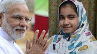 यूपी चुनाव की जीत पर पाकिस्तानी लड़की ने दी मोदी को मुबारकबाद
