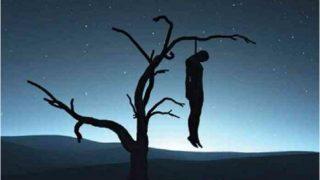 किराएदार ना मिलने पर बैंक मैनेजर ने पेड़ से लटक कर की आत्महत्या