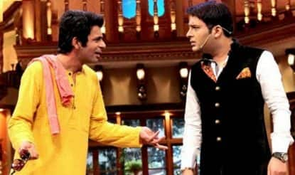 Has Sony TV SACKED Kapil Sharma after his fight with Sunil Grover? Read details
