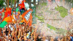 Uttrakhand Lok Sabha Election 2019 Results: चार सीटों पर BJP, एक पर कांग्रेस आगे