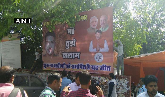 http://s3.india.com/wp-content/uploads/2017/04/BJP-6.jpg