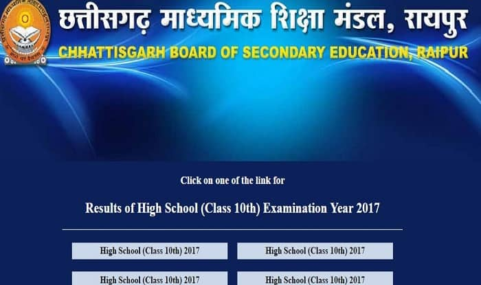 Chhattisgarh Class 10 topper Chetan Agrawal never joined coaching classes
