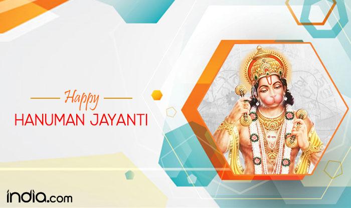 Hanuman Jayanti 2017 Wishes Best Quotes Sms Bajrangbali Hd