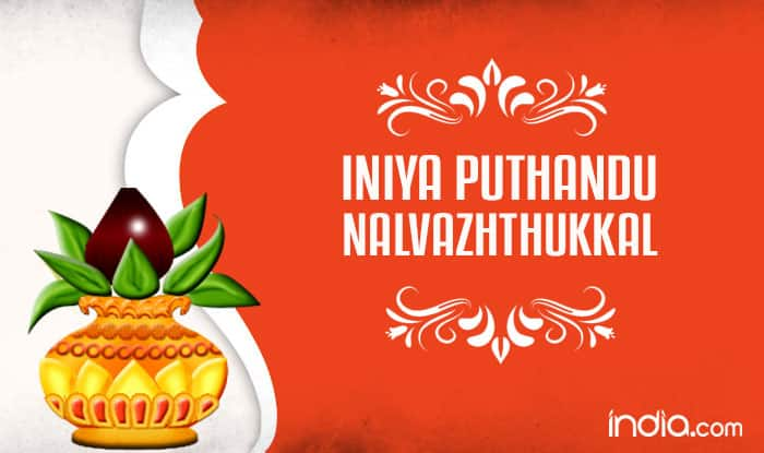 Puthandu 2017 wishes in tamil best quotes sms whatsapp gif image puthandu 2017 wishes in tamil best quotes sms whatsapp gif image messages to send happy tamil new year greetings m4hsunfo