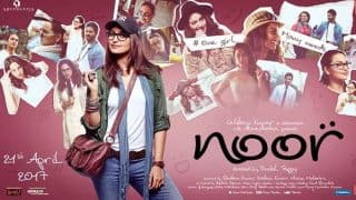 Noor box office collection day 1: Sonakshi Sinha's film starts on a dull note, collects only Rs 1.54 crore on its first day