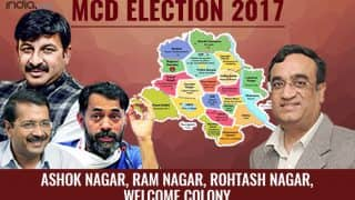MCD Elections 2017: Ashok Nagar, Ram Nagar, Rohtash Nagar and Welcome Colony ward election result; BJP makes hat-trick