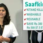 What are Saafkins: Everything you need to know about Saafkins