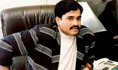 Dawood Ibrahim Runs Business From Pakistan, Says Brother Iqbal Kaskar