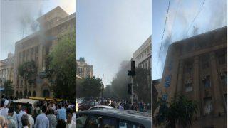 मुंबई: बैंक ऑफ इंडिया की इमारत में लगी भीषण आग