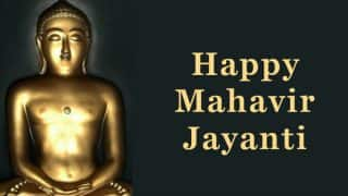 Happy Mahavir Jayanti 2019:  महावीर जयंती पर भेजें Wishes, Quotes, WhatsApp Messages
