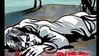 Uttar Pradesh: Samajwadi Party leader Sumer Singh shot dead in Ballia