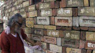 UP के मंत्री ने बताया, अयोध्या में कब बनना शुरू होगा राम मंदिर, आप भी जानें...